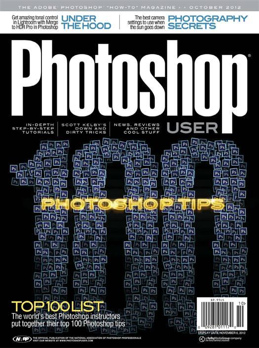 phtshpusroct2012