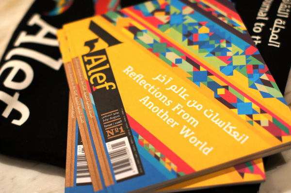 http://www.behance.net/gallery/Alef-Magazine-Cover-PATTERN-DESIGN/9895185